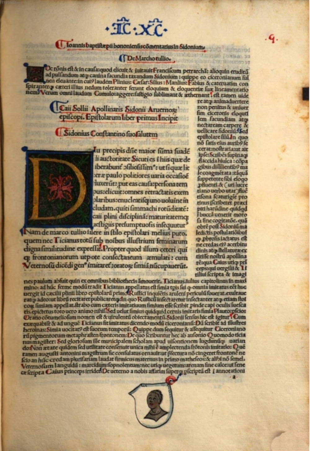 Pio 1498, Munich copy